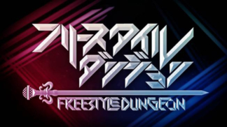 news_header_freestyledungeon_main