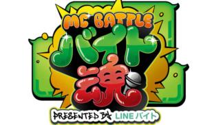 news_xlarge_mcbattlebeitdamashi_logo
