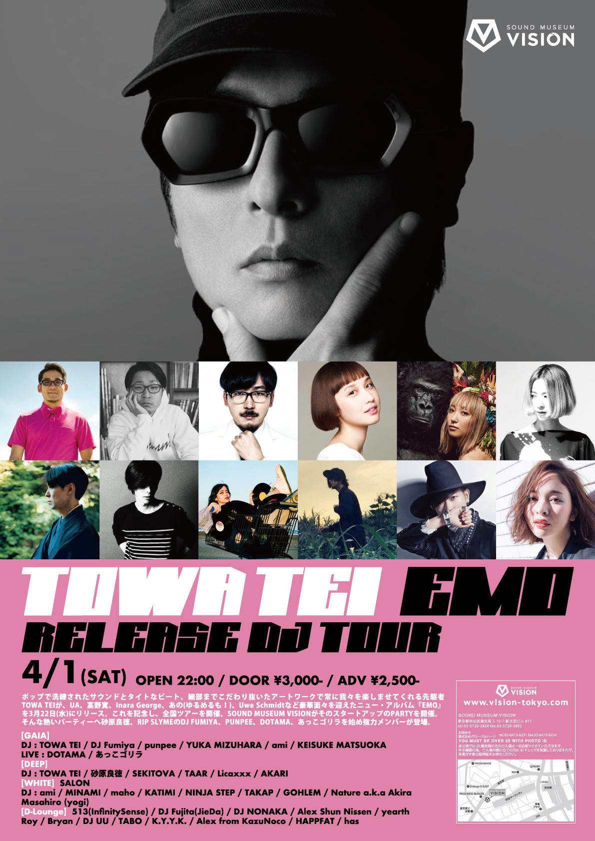 TOWA-TEI-EMO-RELEASE-DJ-TOUR_flyer