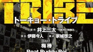 tts_a4_kari_049-1