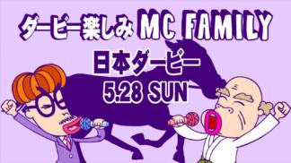 mcfamily02