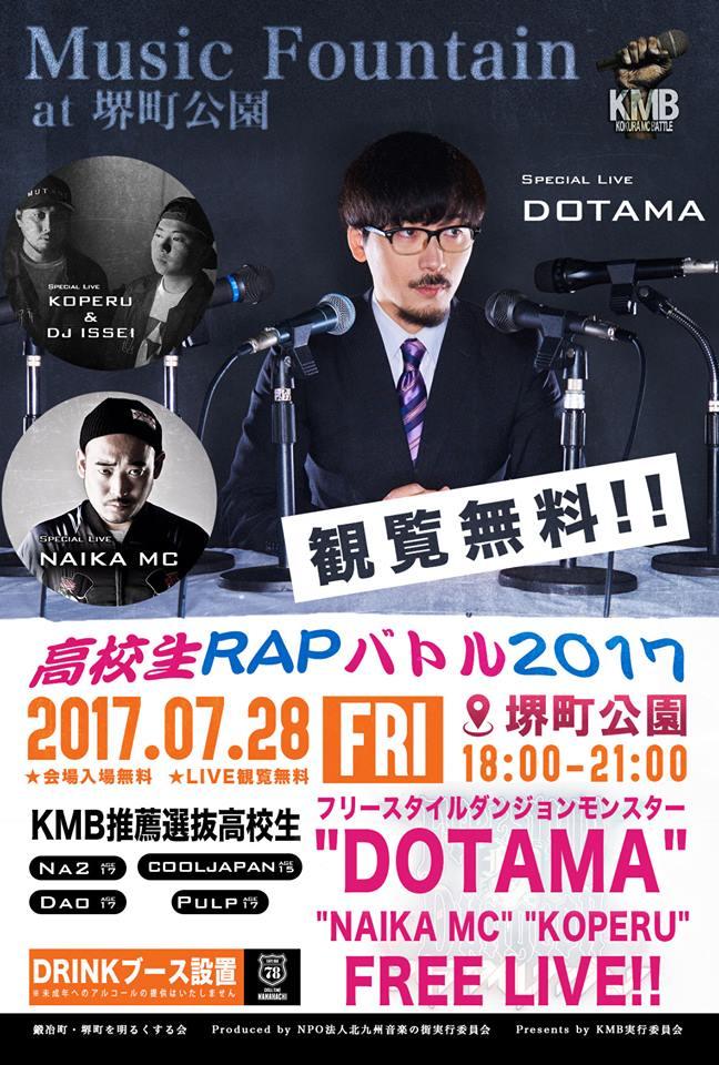 28_kokura