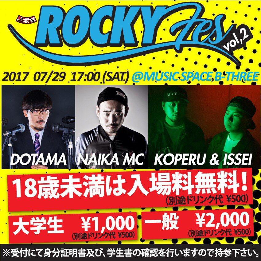 29nichi_hakata
