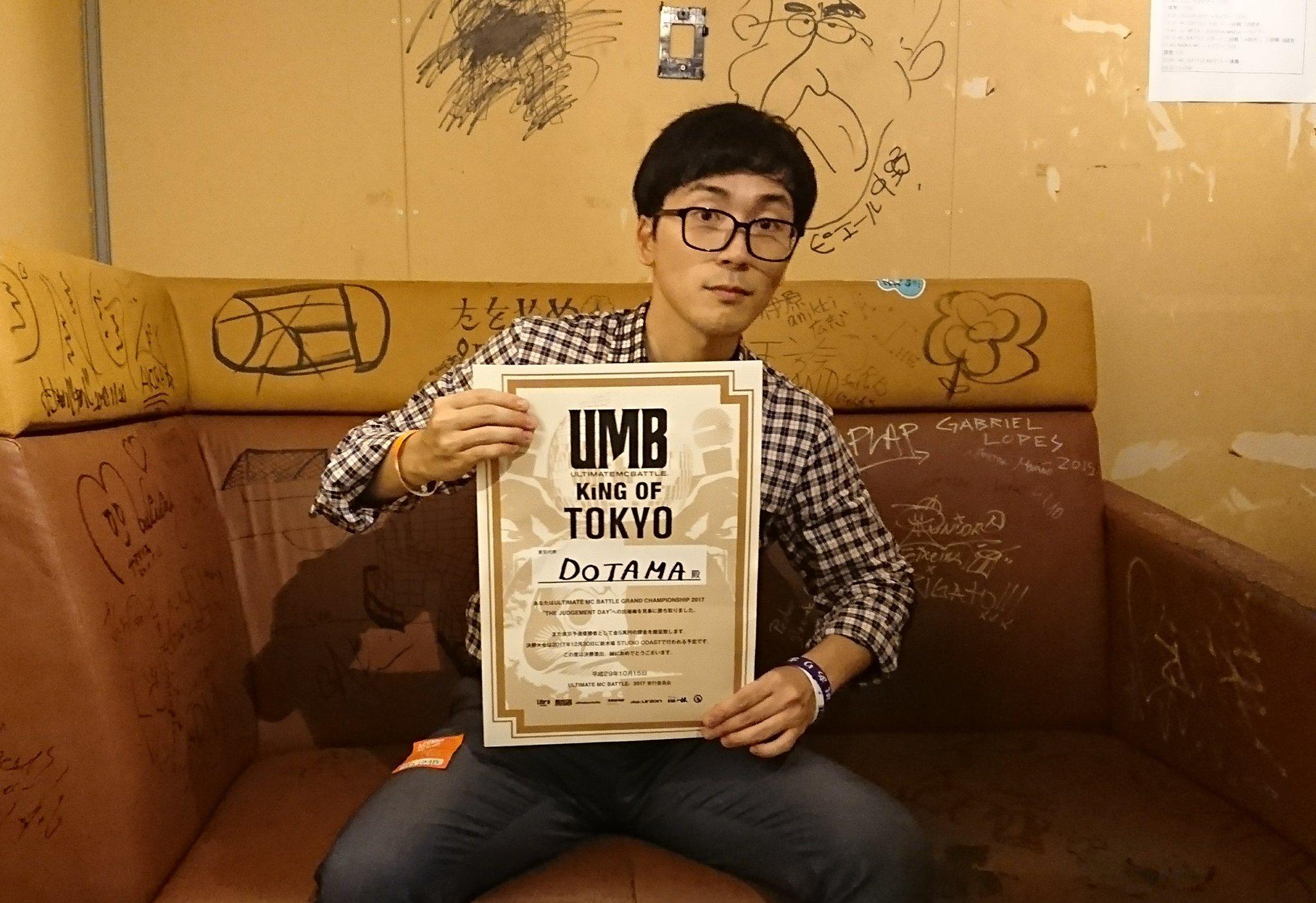 UMB_1015