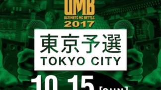 UMB_tokyo