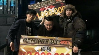 monsters war2017