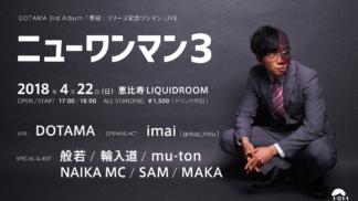 syakou_v2_web_2_v5