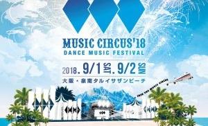 music-circus-2018-september-300x200