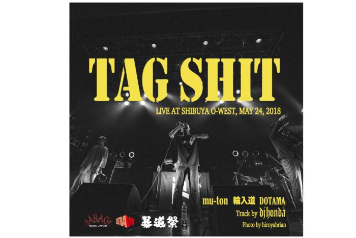 tag shit live ol (1)