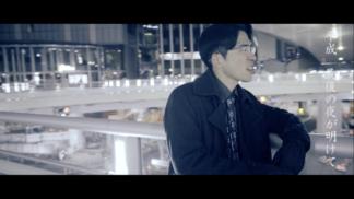 DOTAMA「平成」サムネイル画像