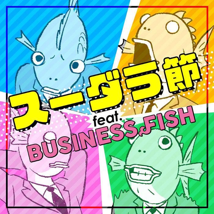 20190816-businessfish02_full-2