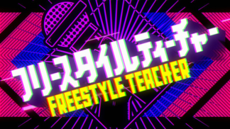 freestyleteacher_logo