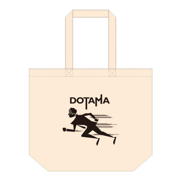 DOTAMA_トートバッグ2020