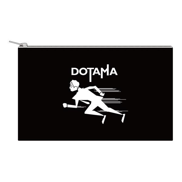 DOTAMA_ポーチ2020