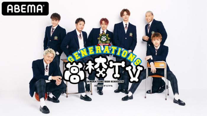 gene_tv1