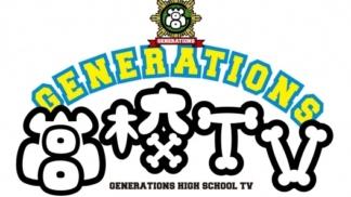 gene_tv2