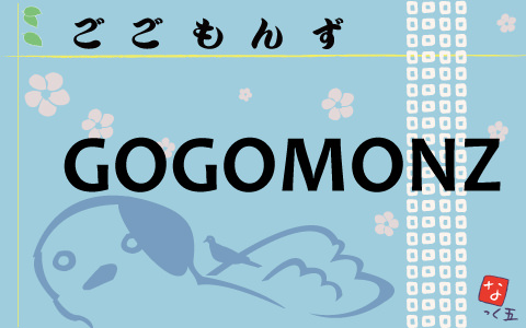 GOGOMONZ_jacket