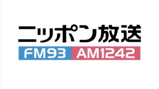 スクリーンショット 2021-07-07 23.49.30