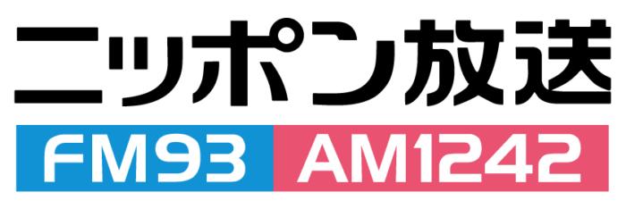 ニッポン放送_logo1