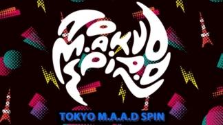 MAAD spin_Logo